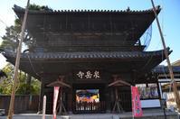 泉岳寺の義士墓を参拝 - kenのデジカメライフ