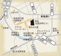 紀尾井という名前 - 赤坂・ニューオータニのヘアサロン大野ザメイン店ブログ