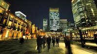 東京駅 - belakangan ini