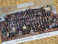 師走 13  恒例忘年会12月13日(水)6252 - from our Diary. MASH  「写真は楽しく!」