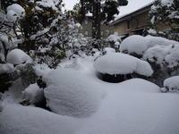 会津若松は積雪50㎝ - 漆器もある生活