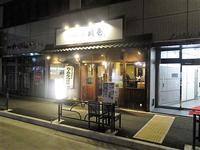「晴壱」で濃厚鶏白湯そば(麺の大盛り)+ささみユッケご飯♪89 - 冒険家ズリサン