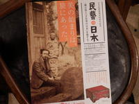 柳宗悦の世界「民藝の日本展」開催中。京都高島屋にて。(会期終了) - 京都の骨董&ギャラリー「幾一里のブログ」