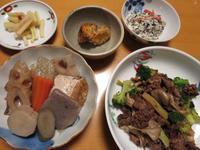 牛肉と舞茸とブロッコリの甘辛炒めと、根菜旨煮と、ひじきの白和えと、大根皮の酢醤油漬け、それに大学芋 - かやうにさふらふ