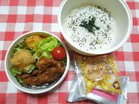 串カツ★(^^♪・・・・・息子弁当 - 日だまりカフェ