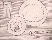 世界堂→草枕ゴールデンコース - たなかきょおこ-旅する絵描きの絵日記/Kyoko Tanaka Illustrated Diary