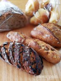 待たずに焼きたて、よカタネ〜! - パンある日記(仮)@この世にパンがある限り。