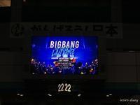[BB]LASTDANCE 東京ファイナル公演を終えて~ジヨンの涙~♪ - **いろいろ日記**