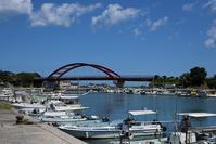 大分旅のフィナーレ「安岐漁港」 - 雲母(KIRA)の舟に乗って