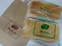 大好きなペリカンの角食 - *のんびりLife*