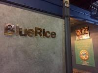 BlueRice@カンチャナブリー - ☆M's bangkok life diary☆