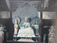聖徳太子所縁の法隆寺・法起寺が語るまぼろしの寺院 - 地図を楽しむ・古代史の謎