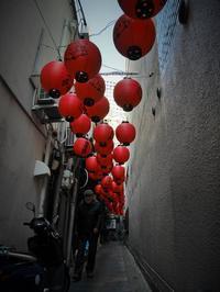 蜆楽通り - 音舞来歩(IN MY LIFE)