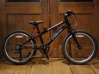 TREK Superfly 20 - KOOWHO News