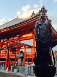 六波羅蜜寺「空也踊躍念仏」 - MOTTAINAIクラフトあまた 京都たより