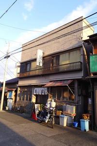 三崎『ニコニコ食堂』の「ジャージャー麺」を食べた - ペリログ