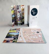 森の8カテンさんのリーフレット制作 - RT ART