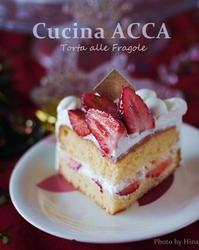 イタリア式ショートケーキのレッスン、終了しました♪ - Cucina ACCA