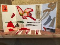 FUKUKOTOは淑女の学校!「めでたい屏風!」素敵に完成編 - 岡山の実家・持家・空き家&中古の家をリノベする。