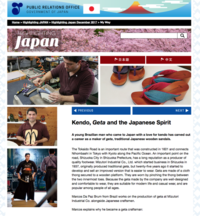 Highlighting JAPAN 2017年12月号 - 下駄げたライフ