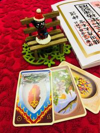 12月15日紫微斗数カード金運占い日経225先物編: - 幸せプチ開運生活-毎週土曜日、ブログ更新中