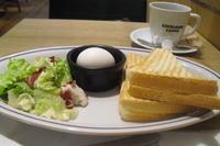 エクセルシオールカフェ『ハムチーズサンドプレート』 - My favorite things