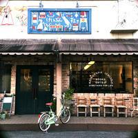 恵文社一乗寺店にて、「まんまるパン  〜人形作家Yoko-Bonによる特別フェア」スタート。 - Bon Copain!