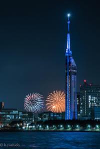 福岡タワーと花火 - Enjoy Life