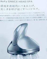 自分にプレゼント - ~美容師Manabuのハッピーパーマネントブログ~
