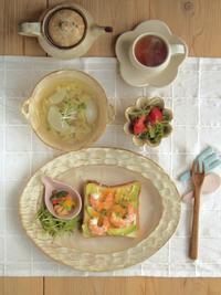 アボカド朝ごはん - 陶器通販・益子焼 雑貨手作り陶器のサイトショップ 木のねのブログ
