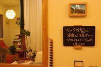 休日のお知らせ~ - 館林の完全お一人様専用 くつろぎの美容室 ぱ~せぷしょんの ウェブログ