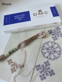 DMC刺繍糸 新色で - Bloom のんびり日記