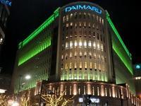 神戸ルミナリエ - nagomi kumiko