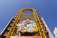 Ebisu tower - purebliss