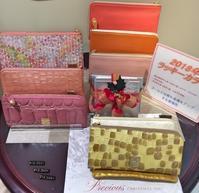 エフィー名古屋店「2018年ラッキーカラーの財布コーナー」展開中です♪ - efffy news blog