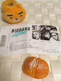 [BB]LASTDANCE 東京day3②はじめて実感した最後の空気♪ - **いろいろ日記**