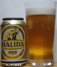 HALIDA (ハリダ)2016年 - ポンポコ研究所(アジアのお酒)
