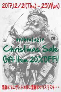 Christmas Sale開催します!! - archeo logie (アルケオロジー) 目黒区祐天寺古着屋のMen's BLOG