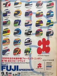 似て非なるもの F1とスーパーフォーミュラの違いを探る - ぴぴのモータースポーツ撮影記 〜たまにぐだぐだコースアウト〜