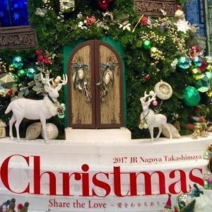 クリスマスカラー - 美は観る者の眼の中にある