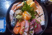 Always  same taste! Nikumaru! Chirashi! 350P! Splendid! - SONGS