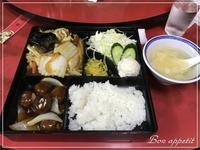 中国料理龍門@大阪/北浜 - Bon appetit!