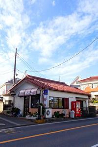 金田『喫茶・お食事 真砂』の「チャーシューメン」を食べた - ペリログ
