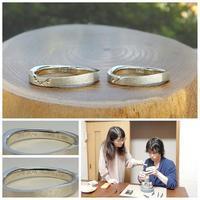 岡山 結婚指輪 オーダーメイド - 工房Noritake
