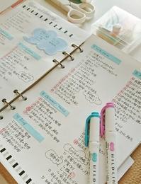 12.17着々と進める大掃除リスト&私の掃除用アイテム - YUKA'sレシピ♪