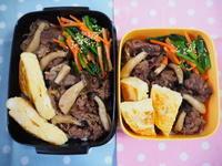 兄ちゃんとお嬢のサラ弁☆牛肉とシメジの甘辛炒め弁当 - きくまんま