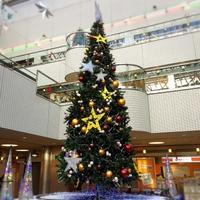 クリスマスプレゼントっていいな☆ - 芦屋・西宮・神戸 毎日キラキラしていたいあなたのための☆資格のとれるお教室 グルーデコ®︎、ハンドメイドアクセサリー、アロマストーン 創意飾品工作室 atelier maya