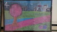 黒板アート ━━━(*′▽`人′▽`*)━━━♪ - ゆのきのとミルクティー