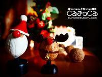 クリスマスセール! - くるみ農家がはじめた殻つきクルミと胡桃雑貨のネットショップくるみっくるのブログ「くるくるくるみ生活」