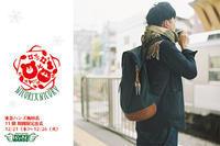 12/21(木)〜12/26(火)は、東急ハンズ梅田店に出店します!! - 職人的雑貨研究所